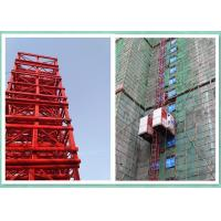 Industrial Construction Material Lift Goods Hoist With Overload Protector Manufactures