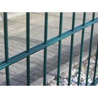 Double wire fence 6 / 5 / 6, 8 / 6 / 8, mesh size 200 mm x 50 mm Manufactures