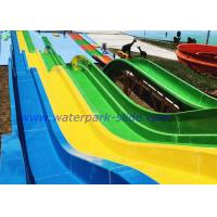 China Theme Park Equipment Fiberglass Rainbow Water Slides For Adults Green Blue Yellow wholesale