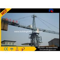 Dubai Outrigger Type Building Tower Crane Lifting Capacity 25 Ton Height 280m Manufactures