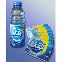 China High Gloss Personalized Bottle Labels , Printable Water Bottle Labels wholesale
