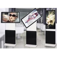All In One Touch Screen Information Kiosk  display High Definition Manufactures