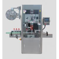 China Bottles/ Cans /Cups /Caps Shrink Sleeve Labeling Machine wholesale
