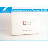 Logo hot stamping white suitcase PU leather box packaging with lock Manufactures