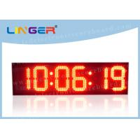 China High Brightness Led Digital Clock Display For Outdoor 88 / 88 / 88 Format 12Kgs on sale