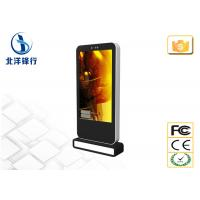 Buy cheap 4K 55 Inch Shelf Mounting Digital Signage Kiosk For Indoor Advertisement from wholesalers