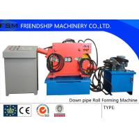 Down Pipe Roll Forming Machinery Aluminum Coil Manufactures