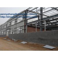 China Galvanized Steel Frame and EPS Sandwich Panel Steel Structure Warehouse/Workshop wholesale