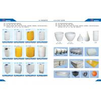 Changzhou Treering Plastics Co. ltd
