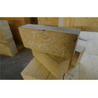 Heat Resistant Fireproof High Alumina Refractory Brick For Rotary Cement Kiln Manufactures