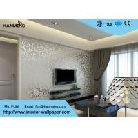 China Removable Non - woven Silver grey Modern Style Wallpaper with Embossed Floral Pattern on sale
