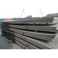 China LOW CARBON Hot Rolled Steel Sheet JIS ASTM Hot Rolled Mild Steel Plate on sale