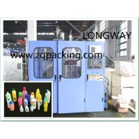 PP/ PE/PVC small bottle blowing machine (Bottle Blower for PP bottle) Manufactures