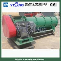China machine for making organic fertilizer granule on sale