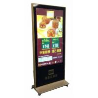 China 55 inch free standing gold LCD digital signage for restaurant wholesale