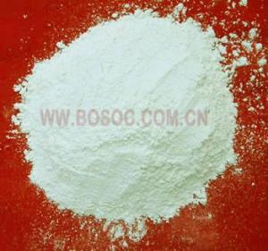 Cerium Oxide (99.99%) Manufactures