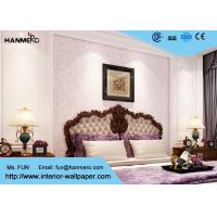 China Light Pink Floral Modern Removable Wallpaper , Contemporary Bedroom Wallpaper on sale