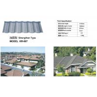 China ISO9001 / SGS Aluminium Roofing Sheet Types Of Asphalt Shingle Roof Coating on sale