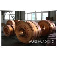 China Copper Strip Slab Continuous Casting Machine Horizontal With Melting And Holding Furnace wholesale