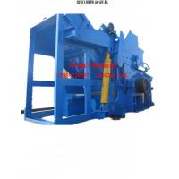China scrap steel crusher on sale