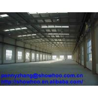 China industrial steel building commercial steel building wholesale