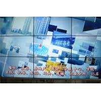 LCD Video Walls Monitor 55 Inch with smallest bezel Ultra Thin Display Manufactures