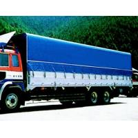 China Truck Cover (Tarpaulin) wholesale