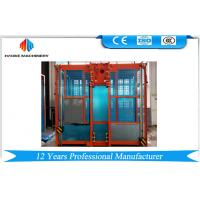 China Three Drives Transmission  Passenger Hoist SC200/200Z With Cable Trolley 900 wholesale