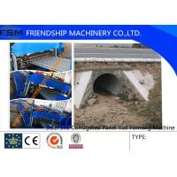 Automatic Roll Forming Machine Galvanized Steel Silo Culvert Pipe Making 4m/min - 8m/min Manufactures