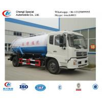 dongfeng 170hp/190hp 8cbm septic tank truck for sale, hot sale best price dongfeng 4*2 LHD vacuum sludge tank truck Manufactures