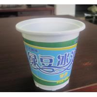 China White Disposable Plastic Cups Eco Friendly For Mung Bean Soup 360ml on sale