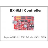 China BX-5M1 led module controllers 64*512 pixel single/dual color control card LED for p10 led sign display screen message on sale