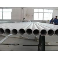 213 269 Polished Seamless Stainless Steel Heat Exchanger Tube for Industry ASME ASTM Manufactures