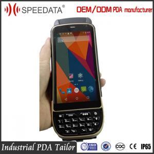 Portable 125khz Lf Rfid Reader Handheld , Rfid Antenna Reader Animal Management Manufactures