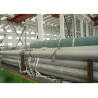 China DN100 114.3mm Large Diameter Stainless Steel Pipe SCH20 Chemical Industry wholesale