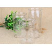 Plastic Packaging Tube Airtight Waterproof Clear Pet Jar With EOE Lid Manufactures