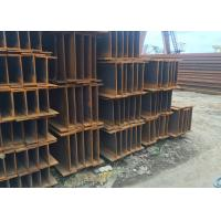 China Large Stock SS400 MS Steel H Beams / H Channel Iron Beam For Machinery Bracket on sale
