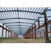China H Shape Column And Beam Portal Industry Steel Building With Fire-proof Coating wholesale