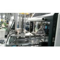 China 20 kw Paper Cup Production Machine with new guarding door and inspection system hot air sealing wholesale