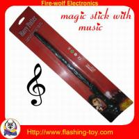 plastic promotional gift ,business gift ,baby gift Flashing Light Stick Manufactures