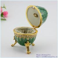 China Wedding favors guest gift box egg shape jewelry box with music function on sale