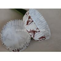 China Custom Corrugated Ice Cream Paper Cups / Baking Paper Cups Logo Printed wholesale