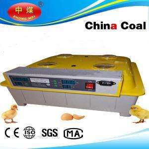 China China Coal full automatic 48 eggs incubator /egg tester for free wholesale