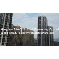 Steel Rigging Company in China For New Zealand Australia Oveaseas Market Multi-storey Steel Building Manufactures