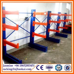 Wholesale Single Side Adjustable Industry Storage Cantilever Rack Manufactures