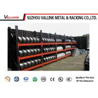 Railway Station Tire Storage Rack  Heavy Duty , Easy Assembled And Disassembled Manufactures