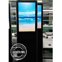 """21.5"""" indoor application and TFT free standing brochure magazine holder kiosk android wifi full hd totem/digital signage Manufactures"""