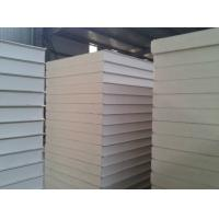 China Insulation PU Sandwich Panel , Fireproof PU Wall Panel For Cold Storage wholesale