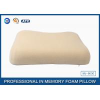 China Cosy Neck Protecting Memory Foam Contour Pillow 51*47cm  - Provide Healthy And Deep Sleep wholesale