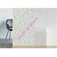 China Waterborne Textured Wall Paint , Liquid Coating Textured Ceiling Paint For Walls on sale